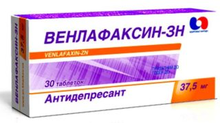 Венлафлаксин при климаксе от депрессивных расстройств