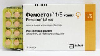 Гормональные медикаменты при климаксе