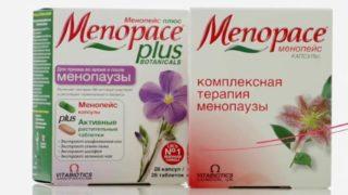 Фемикапс добавка к питанию с лечебным эффектом
