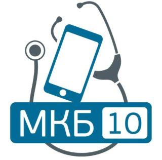 Климактерический синдром - код по МКБ 10