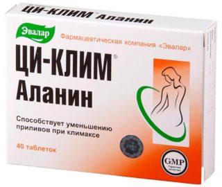 Заместительная гормональная терапия при климаксе (ЗГТ) за и против