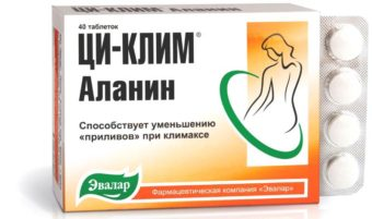 Состав и действие Ци-клим Аланин