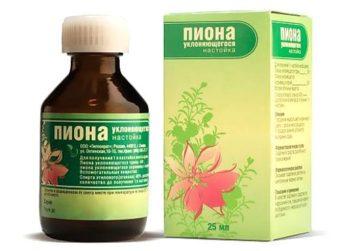 Прием настойки пиона во время менопаузы и климакса