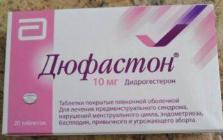 Аналоги Прогиновы в менопаузе