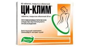 Таблетки при климаксе Ци-клим