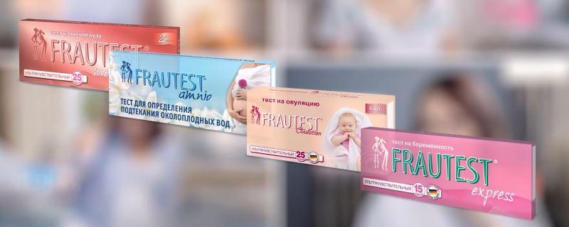 Фраутест - легкий способ определения начала менопаузы